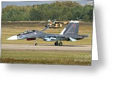 A Russian Navy Su-30sm Aircraft Greeting Card
