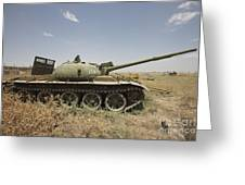A Russian T-62 Main Battle Tank Rests Greeting Card