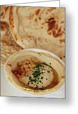 A Serving Of Humus Greeting Card