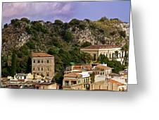 A Sicily View Greeting Card