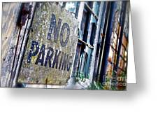 A Sign Of Time Gone By Greeting Card