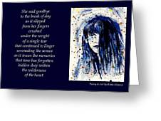 A Single Tear - Poetry In Art Greeting Card