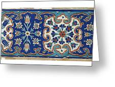 A Small Iznik Pottery Tile Greeting Card
