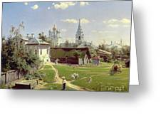 A Small Yard In Moscow Greeting Card