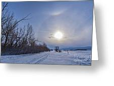 A Solar Halo Around The Sun At The End Greeting Card