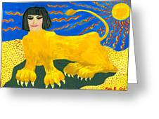 A Sphinx Greeting Card