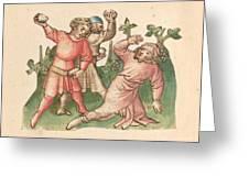 A Stoning Greeting Card