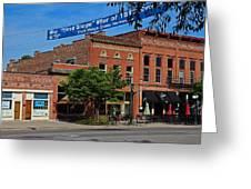 A Street In Perrysburg IIi Greeting Card