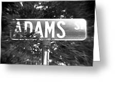 Ad - A Street Sign Named Adams Greeting Card