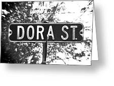 Do - A Street Sign Named Dora Greeting Card