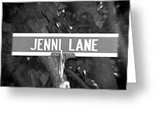 Je - A Street Sign Named Jenni Greeting Card