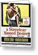 A Streetcar Named Desire Portrait Poster Greeting Card