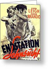 A Streetcar Named Desire Stylish European Portrait Poster Greeting Card