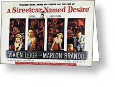 A Streetcar Named Desire Wide Poster Greeting Card