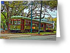 A Streetcar Named St. Charles Greeting Card