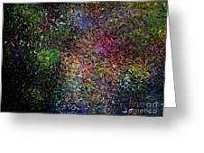 A Synapse Is A Good Idea Before We Know It Greeting Card