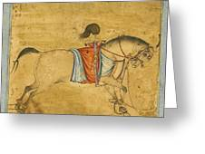 A Tethered Stallion Greeting Card