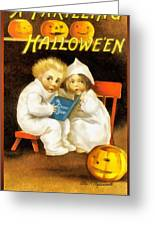A Thrilling Halloween Greeting Card