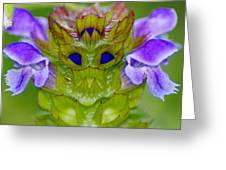 A Tiny Flower King Greeting Card