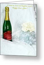 A Toast To Love And Laughter Greeting Card