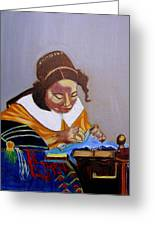 A Tribute To Vermeer  The Lacemaker Greeting Card