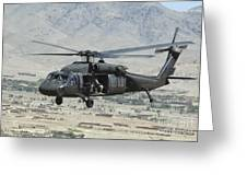 A Uh-60 Blackhawk Helicopter Greeting Card
