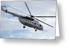 A U.s. Air Force Mi-8 Hip Helicopter Greeting Card