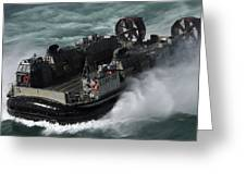 A U.s. Navy Landing Craft Air Cushion Greeting Card
