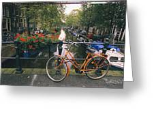 A View Down The Keizersgracht Canal Greeting Card