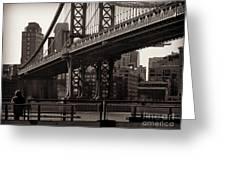 A View From The Bridge - Manhattan Bridge New York Greeting Card