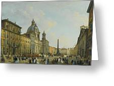 A View Of Piazza Navona With Elegantly Greeting Card
