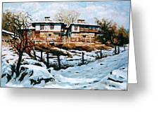 A Village In Winter Greeting Card