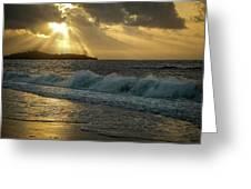 A Walk On The Kenyan Coast Greeting Card
