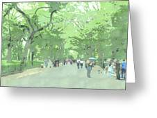 A Walk Through Central Park Greeting Card