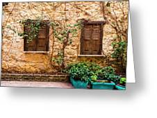 A Wall In Chania Greeting Card