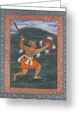A Warrior Brandishing A Sword Greeting Card