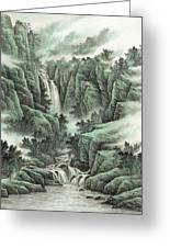 A Waterfall In The Mountains Greeting Card