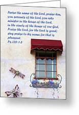 A Window Ps. 135 V 1-3 Greeting Card