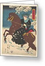 A Woman On Horseback In The Snow Greeting Card
