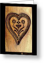 A Wooden Heart Greeting Card