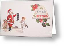A Xmas Greetings With Santa And Child Vintage Card Greeting Card