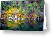 A Yellow Lake Calm Greeting Card