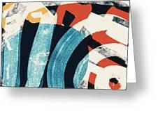 Aalto Greeting Card
