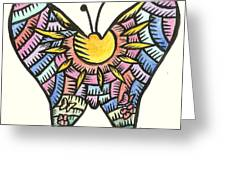 Ababang Guam Butterfly 2009 Greeting Card