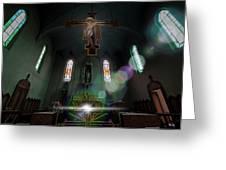 Abandoned Blue Church - Chiesa Blu Abbandonata Greeting Card