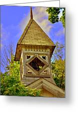 Abandoned Church Steeple Greeting Card