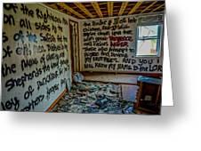 Abandoned House, Full Of Hope Greeting Card