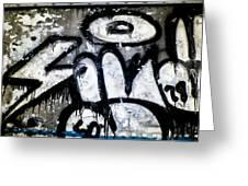 Abandoned Train Car Graffiti Ir Greeting Card