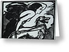 Abbey Theatre Emblem  Greeting Card