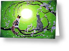 Abby And Caesar In The Spring Greeting Card